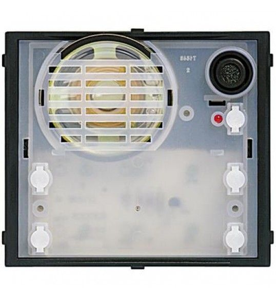 342350 Sfera Classic speaker module + 4 keys for audio/video